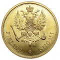10 марок 1878 года, фото 1