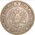 1 марка 1872 года, фото 1