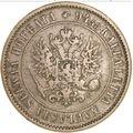 1 марка 1874 года, фото 1