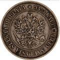 1 марка 1892 года Серебро, фото 1