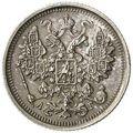 15 копеек 1893 года Серебро, фото 1