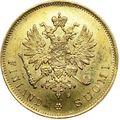 10 марок 1879 года, фото 1