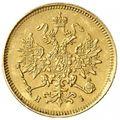 3 рубля 1873 года, фото 1
