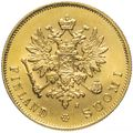 10 марок 1882 года, фото 1