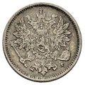 50 пенни 1872 года, фото 1