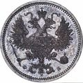 10 копеек 1860 года, фото 1