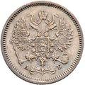 10 копеек 1863 года, фото 1