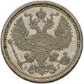 20 копеек 1886 года Серебро, фото 1