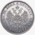 1 рубль 1860 года, фото 1