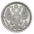 20 копеек 1888 года Серебро, фото 1