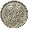 20 копеек 1884 года Серебро, фото 1