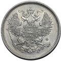 20 копеек 1865 года, фото 1