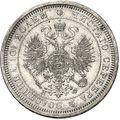 Полтина 1882 года Серебро, фото 1