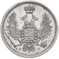 10 копеек 1857 года, фото 1
