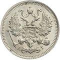 10 копеек 1899 года, фото 1