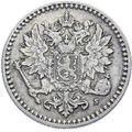 50 пенни 1869 года, фото 1