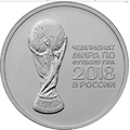 25 рублей 2017 Чемпионат мира по футболу FIFA 2018 в России, фото 1