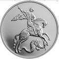 3 рубля 2016 Георгий Победоносец, фото 1