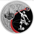 3 рубля 2017 Чемпионат мира по футболу FIFA 2018 в России, фото 1