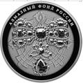 25 рублей 2017 Бант-склаваж, фото 1
