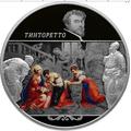 25 рублей 2018 Творения Тинторетто (Якопо Робусти), фото 1