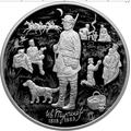 25 рублей 2018 200-летие со дня рождения И.С. Тургенева, фото 1