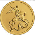 50 рублей 2019 Георгий Победоносец, фото 1
