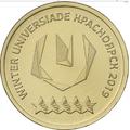 10 рублей 2018 ХХIХ Всемирная зимняя универсиада 2019 года в г. Красноярске, фото 1