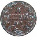 10 пенни 1867 года, фото 1