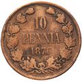 10 пенни 1876 года, фото 1