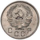 10 копеек 1935 года, фото 1