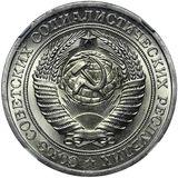1 рубль 1964 года, фото 1