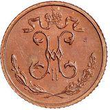 1/4 копейки 1915 года, фото 1