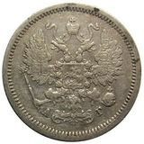 10 копеек 1888 года Серебро, фото 1