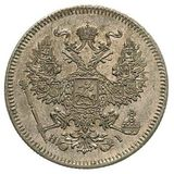 20 копеек 1871 года, фото 1