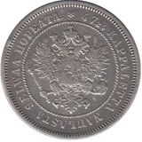 2 марки 1872 года, фото 1
