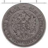 2 марки 1866 года, фото 1