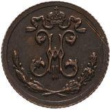 1/4 копейки 1896 года, фото 1