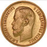 5 рублей 1904 года, фото 1