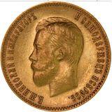 10 рублей 1904 года, фото 1