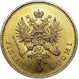 20 марок 1880 года, фото 1