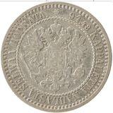1 марка 1866 года, фото 1