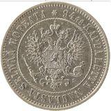 1 марка 1890 года Серебро, фото 1
