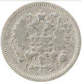 10 копеек 1889 года Серебро, фото 1