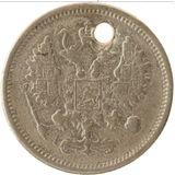 10 копеек 1891 года Серебро, фото 1