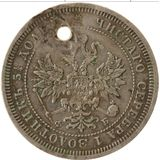 20 копеек 1859 года, фото 1