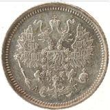 10 копеек 1887 года Серебро, фото 1