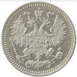 5 копеек 1886 года Серебро, фото 1