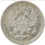 5 копеек 1888 года Серебро, фото 1