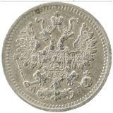 5 копеек 1889 года Серебро, фото 1